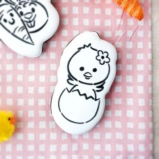 Baby Chick in Egg PYO Stencil