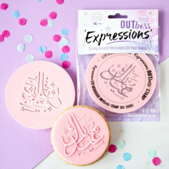 OUTboss™ Expressions - Eid Mubarak